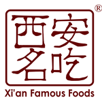Restaurant Using Our POS System_Xi'an Famous Foods
